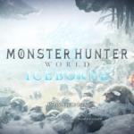 MHW:IB凍て地アイキャッチ